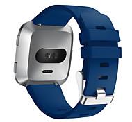Недорогие -Ремешок для часов для Fitbit Versa Fitbit Современная застежка силиконовый Повязка на запястье
