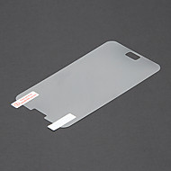 Глянцевая пленка гвардейской протекторы для Samsung Galaxy Note/i9220/GT-N7000 (5 шт)
