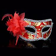 ハロウィーンの羽の花の神秘的な仮装パーティーマスク(アソートカラー)