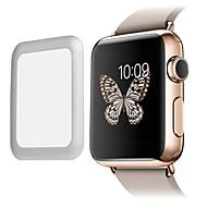 Apple Watch 用スクリーンプロテクター