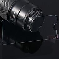 asling твердость 9ч 0.26mm практическая защитник закаленное стекло экрана для Samsung Galaxy Примечание 2