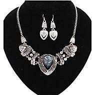 女性 ジュエリーセット ぜいたく ヴィンテージ オフィス カジュアル 幸福 ファッション ステートメントジュエリー 欧風 パーティー 誕生日 キュービックジルコニア 銀メッキ イミテーションダイヤモンド 合金 ハート ネックレス イヤリング・ピアス