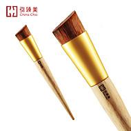 1 Kist za podlogu Synthetic Hair Professzionális / Neljepljivo / Hypoallergenic Drvo Lice Others