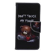 Назначение Кейс для  Samsung Galaxy Чехлы панели Бумажник для карт Кошелек со стендом Флип С узором Чехол Кейс для Слова / выражения