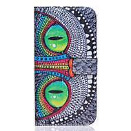 Для Кейс для  Samsung Galaxy Кошелек / Бумажник для карт / со стендом / Флип Кейс для Чехол Кейс для Кот Искусственная кожа SamsungS7
