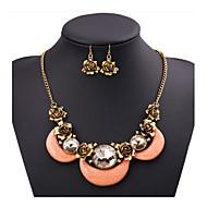Χαμηλού Κόστους -Κοσμήματα Σετ Cubic Zirconia, Προσομειωμένο διαμάντι Τριαντάφυλλα, Λουλούδι Πολυτέλεια, Βίντατζ, Πάρτι, Καθημερινό, Ευρωπαϊκό Περιλαμβάνω Χρυσό / Ροζ Για / Cercei / Κολιέ