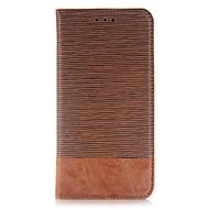 Для Кейс для  Samsung Galaxy Кошелек / Бумажник для карт / со стендом / Флип Кейс для Чехол Кейс для Полосы / волосы Искусственная кожа