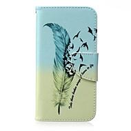 Для Кейс для  Samsung Galaxy Кошелек / Бумажник для карт / со стендом / Флип Кейс для Чехол Кейс для Перо Искусственная кожа SamsungJ7 /