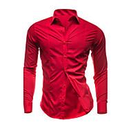 남성용 솔리드 스프레드 카라 슬림 플러스 사이즈 베이직 - 셔츠, 사업 작동 면 / 긴 소매 / 봄 / 가을