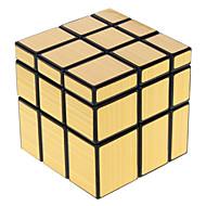 お買い得  -ルービックキューブ shenshou 鏡キューブ 3*3*3 スムーズなスピードキューブ マジックキューブ パズルキューブ プロフェッショナルレベル スピード クラシック・タイムレス 子供用 成人 おもちゃ 男の子 女の子 ギフト