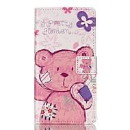Для Кейс для Huawei / P9 / P9 Lite Кошелек / Бумажник для карт / со стендом / Флип Кейс для Чехол Кейс для Мультяшная тематика Твердый