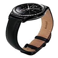 δέρμα watchband για samsung s2 ταχυτήτων κλασική