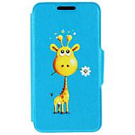 Для Кейс для Huawei / P9 / P9 Lite Бумажник для карт / со стендом Кейс для Чехол Кейс для Животный принт Твердый Искусственная кожа Huawei