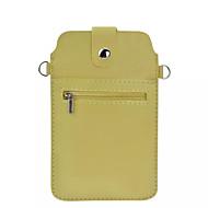 Для Кейс для Huawei / P9 / P9 Lite / P8 / P8 Lite / Honor 8 / Mate 8 Кошелек / Бумажник для карт Кейс для Чехол Кейс для Один цвет Мягкий