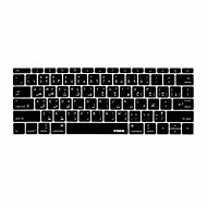 voordelige XSKN-SiliconeKeyboard Cover For12 '' Macbook Macbook 12 with Retina Arabisch