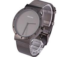 cheap Watch Deals-Men's Sport Watch Dress Watch Fashion Watch Wrist watch Punk Quartz Stainless Steel Band Vintage Casual Cool Black