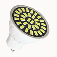abordables Spots LED-4W 320-400 lm GU10 Spot LED G45 32 diodes électroluminescentes SMD 5733 Décorative Blanc Chaud Blanc Froid AC220 AC 220-240V