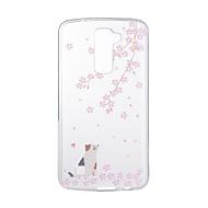 お買い得  携帯電話ケース-ケース 用途 LG G3 LG K8 LG LG K10 LG K7 LG G5 LG G4 パターン バックカバー 猫 ソフト TPU のために LG V20 LG V10