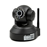 お買い得  -Besteye 1.0 MP 屋内 with 赤外線カット デイナイト プライム 64(デイナイト モーション検出 デュアルストリーム リモートアクセス プラグアンドプレイ ワイファイ・プロテクテッド・セットアップ(WPS) IRカット) IP Camera