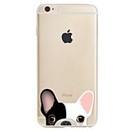 Недорогие Кейсы для iPhone 8-Кейс для Назначение Apple iPhone X iPhone 8 Кейс для iPhone 5 iPhone 6 iPhone 7 С узором Кейс на заднюю панель С собакой Мягкий ТПУ для
