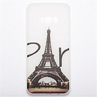 Для Сияние в темноте Матовое С узором Кейс для Задняя крышка Кейс для Эйфелева башня Мягкий TPU для Samsung S8 S8 Plus