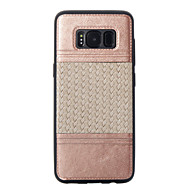 Для Покрытие Рельефный С узором Кейс для Задняя крышка Кейс для Полосы / волосы Мягкий TPU для Samsung S8 S8 Plus S7 edge S7 S6 edge S6