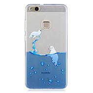 preiswerte Handyhüllen-Hülle Für Huawei Durchscheinend Muster Rückseite Spaß mit dem Apple Logo Weich TPU für P10 Lite P10 Huawei