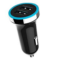 Быстрая зарядка Другое 2 USB порта Только зарядное устройство DC 5V/2,4A