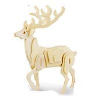 お買い得  おもちゃ & ホビーアクセサリー-3Dパズル / ジグソーパズル / メタルパズル DIY 木製 / 天然木 クラシック 子供用 / 成人 男女兼用 ギフト