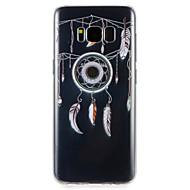 Недорогие Чехлы и кейсы для Galaxy S8 Plus-Кейс для Назначение SSamsung Galaxy S8 Plus / S8 С узором Кейс на заднюю панель Геометрический рисунок / Перья Мягкий ТПУ для S8 Plus / S8 / S7