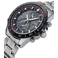 Недорогие Фирменные часы-CURREN Муж. Спортивные часы Наручные часы Кварцевый Календарь Творчество Cool Нержавеющая сталь Группа Аналоговый Роскошь На каждый день Мода Серебристый металл - Белый Черный / Два года / Два года