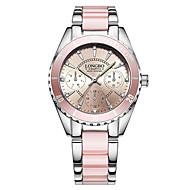 voordelige Modieuze horloges-Dames Modieus horloge Polshorloge Armbandhorloge Unieke creatieve horloge Vrijetijdshorloge Chinees Kwarts Waterbestendig Roestvrij staal