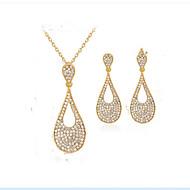 お買い得  -女性用 合成ダイヤモンド ジュエリーセット  -  ゴールドメッキ ドロップ ファッション, 欧米の 含める ブライダルジュエリーセット ゴールド 用途 パーティー / イベント/パーティー / 日常着