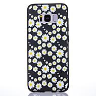 Недорогие Чехлы и кейсы для Galaxy S-Кейс для Назначение SSamsung Galaxy S8 Plus / S8 Матовое / С узором Кейс на заднюю панель Цветы Мягкий ТПУ для S8 Plus / S8