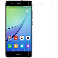 お買い得  スクリーンプロテクター-スクリーンプロテクター Huawei のために P10 Lite 強化ガラス 1枚 スクリーンプロテクター アンチグレア 指紋防止 傷防止 防爆 2.5Dラウンドカットエッジ 硬度9H ハイディフィニション(HD)