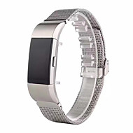 Недорогие Аксессуары для смарт часов-Нержавеющая сталь Спортивный ремешок Современная застежка Для Fitbit Смотреть