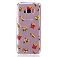Недорогие Чехлы и кейсы для Galaxy S8-Кейс для Назначение SSamsung Galaxy S8 Plus / S8 Прозрачный / С узором Кейс на заднюю панель Продукты питания Мягкий ТПУ для S8 Plus / S8 / S7 edge