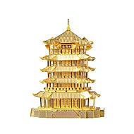 Χαμηλού Κόστους Παιχνίδια και Χόμπι-Παζλ Μεταλλικά παζλ Παιχνίδια Κινεζική αρχιτεκτονική 3D Φτιάξτο Μόνος Σου Κράμα Δεν καθορίζεται Κομμάτια
