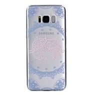 Кейс для Назначение SSamsung Galaxy S8 Plus S8 Прозрачный С узором Задняя крышка Кружева Печать Слон Мягкий TPU для S8 S8 Plus S7 edge S7