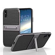 Недорогие Кейсы для iPhone 8-Кейс для Назначение Apple iPhone X iPhone 8 со стендом Кейс на заднюю панель Сплошной цвет Твердый Углеродное волокно для iPhone X iPhone
