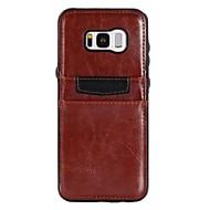 Case Kompatibilitás Samsung Galaxy S8 Plus S8 S7 edge S7 Kártyatartó Ütésálló Ultra-vékeny Hátlap Tömör szín Más Puha Műbőr Bőr mert S8