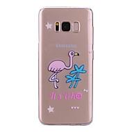 Недорогие Чехлы и кейсы для Galaxy S7-Кейс для Назначение SSamsung Galaxy S8 Plus S8 Прозрачный С узором Кейс на заднюю панель Слова / выражения Фламинго Мягкий ТПУ для S8