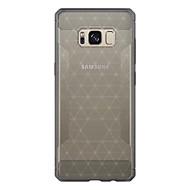 Недорогие Чехлы и кейсы для Galaxy S7-Кейс для Назначение SSamsung Galaxy S8 Plus S8 Матовое Кейс на заднюю панель Сплошной цвет Мягкий ТПУ для S8 Plus S8 S7 edge S7