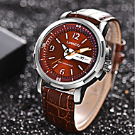 Men's Kid's Sport Watch Fashion Watch Unique Creative Watch Casual Watch Chinese Quartz Calendar Water Resistant / Water Proof Leather
