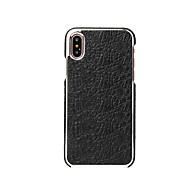 お買い得  -ケース 用途 Apple iPhone X 超薄型 バックカバー 純色 ハード 本革 のために iPhone X