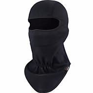 お買い得  -ヘリコプターバイクヘルメットマスク防風バイクフェイスマスク帽子ネックフリースバラクラバ帽子冬帽子バラクラバ襟
