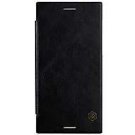 お買い得  携帯電話ケース-ケース 用途 Sony Xperia XZ1 カードホルダー フリップ フルボディーケース 純色 ハード PUレザー のために Sony Xperia XZ1 Xperia XA1 Plus Sony