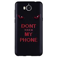 Χαμηλού Κόστους Θήκες κινητών τηλεφώνων-tok Για Huawei Y6 (2017)(Nova Young) Y5 III(Y5 2017) Με σχέδια Πίσω Κάλυμμα Λέξη / Φράση Μαλακή Σιλικόνη για Huawei Y6 (2017)(Nova Young)