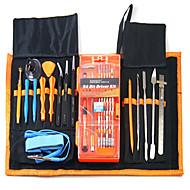 abordables Herramientas de Reparación y Piezas de Repuesto-Teléfono móvil Kit de herramientas de reparación Todo-En-1 Gobernante Pinzas Extensión para destornillador Destornillador Ventosa
