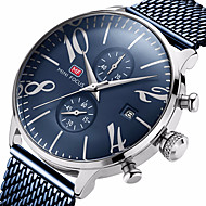 MINI FOCUS Men's Quartz Wrist Watch Chinese Calendar / date / day Water Resistant / Water Proof Casual Watch Stopwatch Stainless Steel